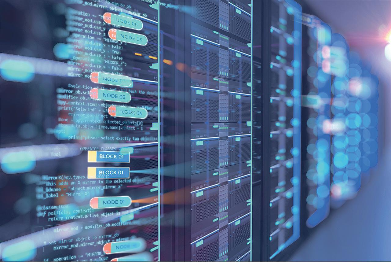 Detailaufnahme von Datenmengen auf großem Bildschirm. Thema: Blockchain